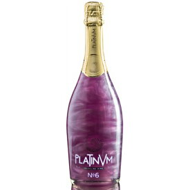 パープル ラメ入りスパークリングワイン プラチナム フレグランス バイオレッド&ワイルドベリー No.6 750ml スペイン ギフト プレゼント