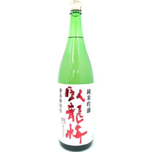 日本酒 三和酒造 臥龍梅 純米吟醸 生貯原酒 静系(酒)94号 1800ml 静岡 がりゅうばい