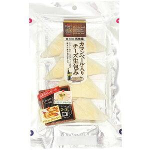 【伍魚福】カマンベール入り チーズ生包み [要冷蔵] 酒ワインのつまみ・肴 母の日 プレゼント