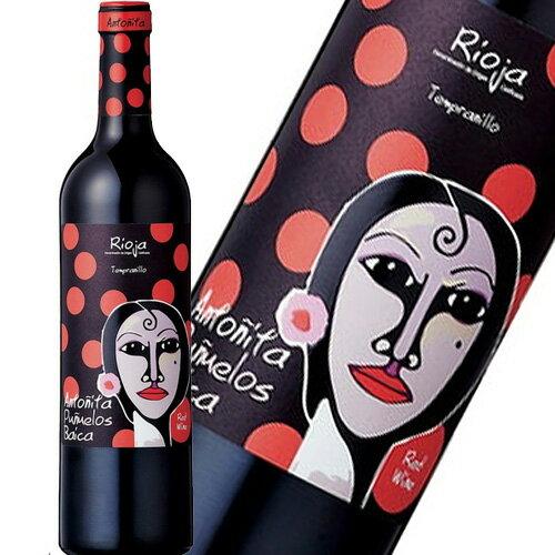 赤ワイン アントニータ プニュエロス バイカ テンプラニーリョ スペイン リオハ 750ml 自然派ワイン