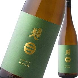 日本酒 南部美人 純米吟醸 1800ml 岩手 ギフト プレゼント