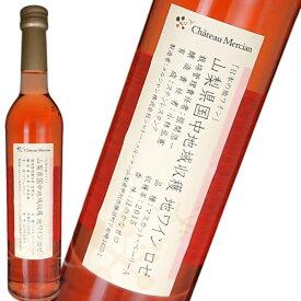 ロゼワイン ほのかな甘口 シャトー メルシャン 日本の地ワイン 国中 マスカット ベーリーA ロゼ 500ml 日本 山梨 お中元 プレゼント(4973480323265)