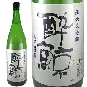 日本酒 酔鯨酒造 酔鯨 純米大吟醸 兵庫山田錦 50% 1800ml 高知