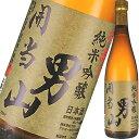 日本酒 開当男山酒造 開当男山 純米吟醸 720ml 福島 母の日 プレゼント