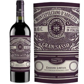 赤ワイン グラン・サッソ モンテプルチアーノ・ダブルッツォ イタリア グランサッソ ギフト プレゼント(4900251991477)