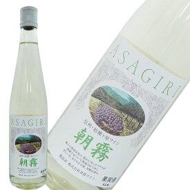 白ワイン やや甘口 井筒ワイン 朝霧 白 500ml 日本 長野