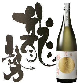 日本酒 藤井酒造 龍勢 八反陸拾 純米吟醸 1800ml 広島 ギフト プレゼント(4981706637607)