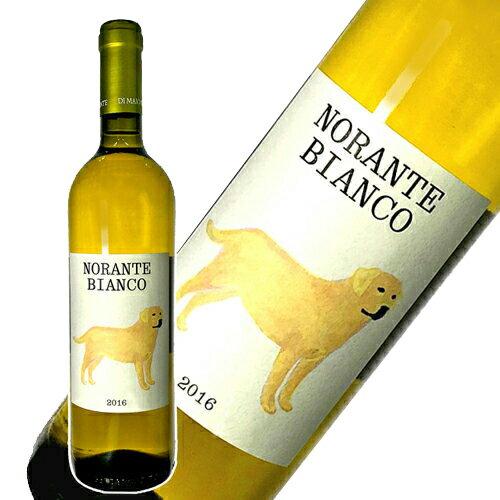 白ワイン 犬ラベル ノランテ ビアンコ 2016 イタリア モリーゼ ディ マーヨ ノランテ 干支ラベル 戌年 750ml 縁起