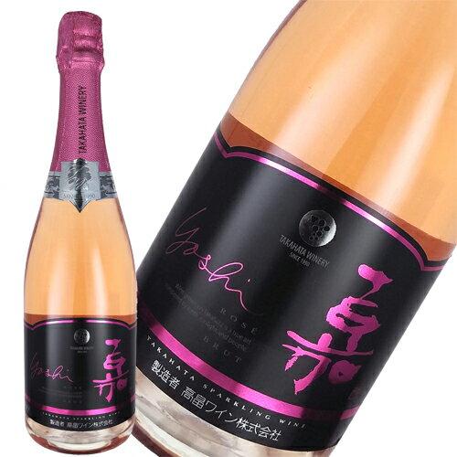 スパークリングワイン ロゼ 辛口 高畠ワイナリー 嘉 yoshi スパークリング ロゼ ブリュット 750ml 日本 山形