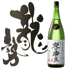 日本酒 藤井酒造 龍勢 夜の帝王 特別純米酒 1800ml 広島 ギフト プレゼント(4981706341016)