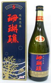 【山川酒造】珊瑚礁5年古酒 35度 720ml 泡盛 ギフト プレゼント(4944412350512)