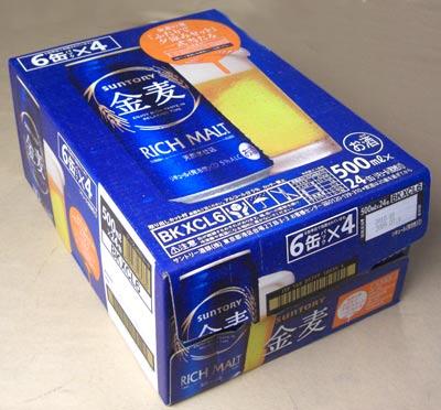 【サントリー】金麦(500ml)24缶/ケース【送料無料】 新ジャンル