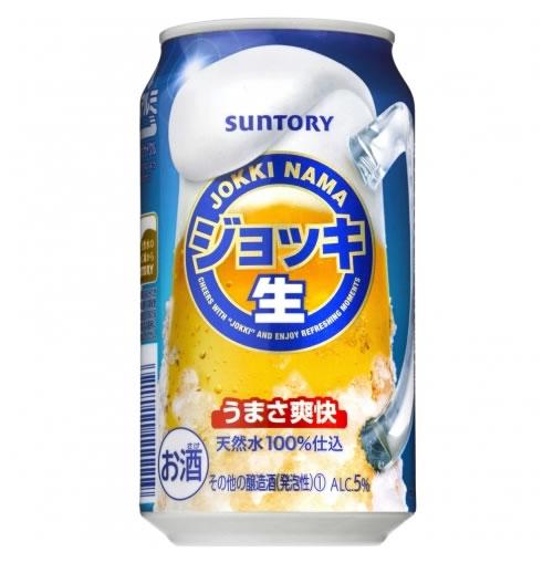 【サントリー】ジョッキ生 350ml×24缶 ケース 新ジャンル