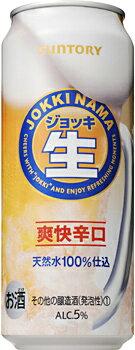 【サントリー】ジョッキ生 500ml×24缶/ケース【送料無料】