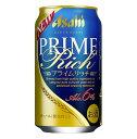 【アサヒ】クリアアサヒ プライムリッチ ケース 350ml×24缶