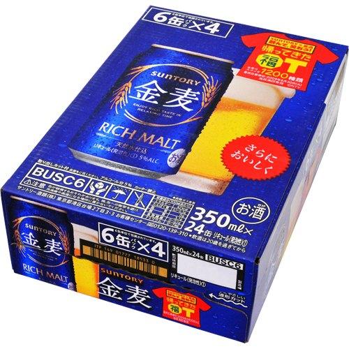 【サントリー】金麦(350ml)24缶 ケース 新ジャンル