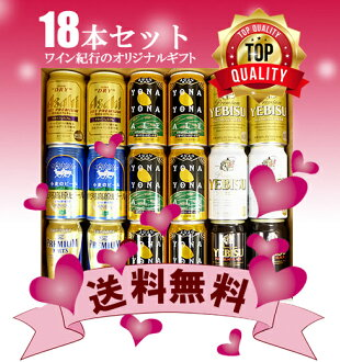 Yona Yona ALE into 18 pieces / / five major domestic beer and premium beer / drinking compared with dreams of competing party gift / Bill set //350ml x 18 / Sapporo, Asahi, and Suntory 02P03Sep16