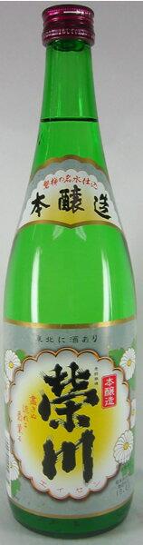 お酒 日本酒 福島 栄川酒造 栄川 本醸造 720ml