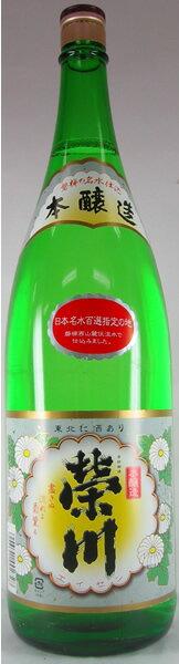 お酒 日本酒 福島 栄川酒造 栄川 本醸造 1800ml