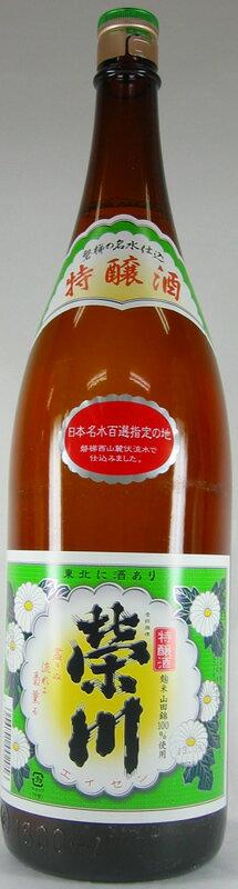 お酒 日本酒 福島 栄川酒造 栄川 特醸酒 1800ml