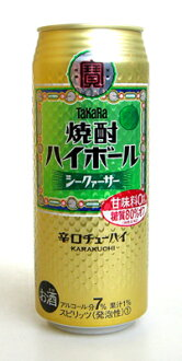 Takara shochu highball citrus spicy Zhuhai 500 ml x 24 cans 1 case 02P01Sep13