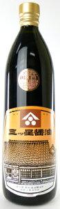 【堀河屋野村】三ツ星醤油 900ml 濃い口醤油(本醸造) 父の日 プレゼント