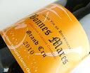 【ルー・デュモン】ボンヌ マール グラン クリュ [2010] 750ml【高品質ワイン】