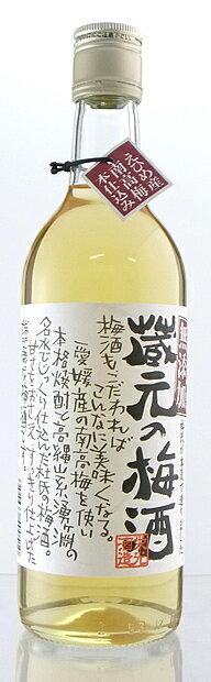 【栄光酒造】蔵元の梅酒 500ml 梅 うめ 焼酎ベース梅酒 リキュール