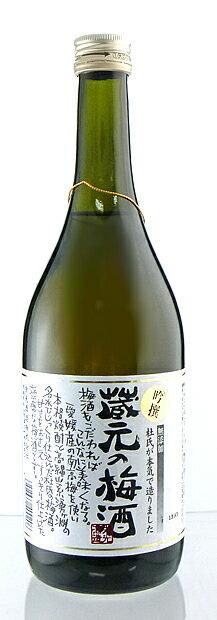 【栄光酒造】吟撰蔵元の梅酒 720ml 梅 うめ 焼酎ベース梅酒 リキュール