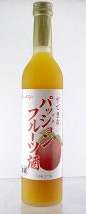 【麻原酒造】  すてきなパッションフルーツ酒 500ml リキュール お中元 プレゼント