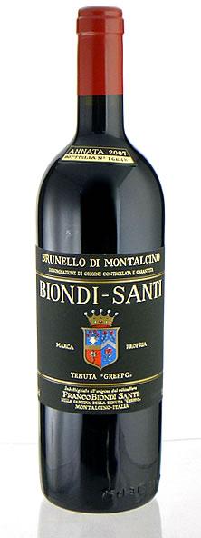 【ビオンディ サンティ】ブルネッロ・ディ・モンタルチーノ[2007] 750ml イタリア・トスカーナ最高級赤ワイン 【高品質ワイン】『神の雫』第九の使徒