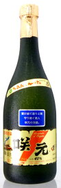 泡盛 咲元酒造 咲元ゴールド 古酒 40度 720ml ギフト プレゼント(4997385724040)