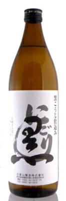 【小玉醸造】日當山 にごり黒 900ml 芋焼酎