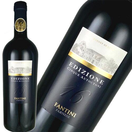 エディッツィオーネ チンクエ アウトークトニ ファルネーゼ 2014 イタリア 赤ワイン 濃い 750ml