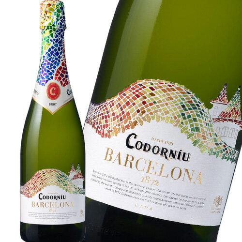 スパークリングワイン カヴァ コドーニュ バルセロナ 1872 ブリュット 750ml 瓶内二次発酵 スペイン