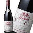 赤ワイン ミッシェル・グロ ニュイ サン ジョルジュ レ・シャリオ 2013 フランス ブルゴーニュ