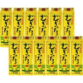 【9/30まで増税前SALE】麦焼酎 紙パック 12本セット 老松酒造 むぎっちょ 紙パック 25度 1800ml×12 送料無料(一部地域除く)