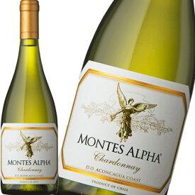 【モンテス・アルファ】 シャルドネ チリの上級白ワイン 750ml【高品質ワイン】