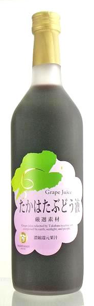 高畠ワイン ぶどう液 ブドウジュース 720ml