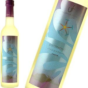 【まるき葡萄】パッションフルーツワイン 500ml うちなーファームワイン 甘口 ギフト プレゼント(4573262280023)