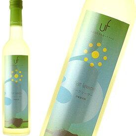 【まるき葡萄】シークヮーサーワイン 500ml うちなーファームワイン 甘口