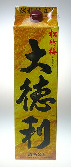 "Chiku ""big bottle"" paper pack 2000 ml (* products can be ordered for the stock takes time. TY)"
