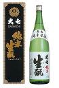 お酒 日本酒 福島 純米酒 大七酒造 純米 生もと 1800ml ランキングお取り寄せ
