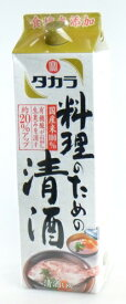 【タカラ】料理のための清酒 紙パック 1800ml