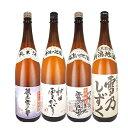 純米酒も入った東北地酒+新潟地酒4本セット 1800ml×4本セット 夢の競宴 送料無料(一部地域除く) ※リサイクル箱での発送となります。