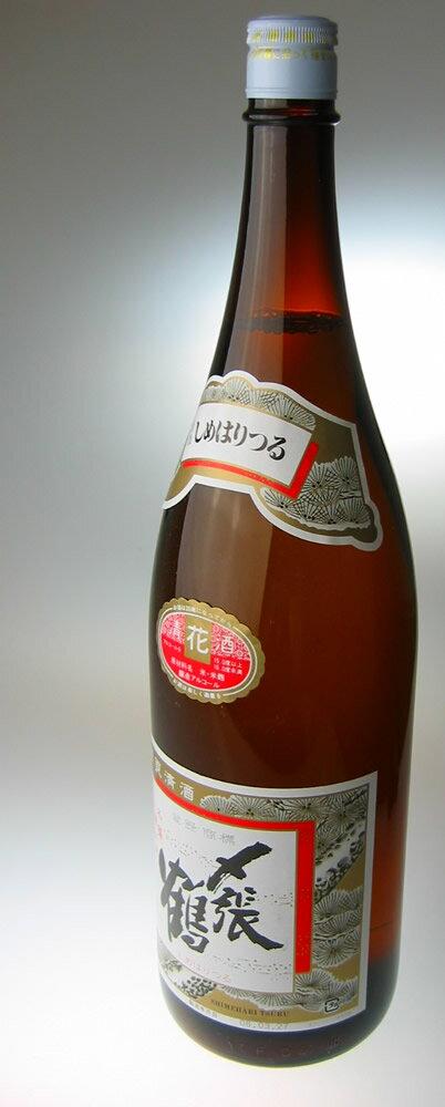 【宮尾酒造】〆張鶴 花 1800ml 新潟の日本酒