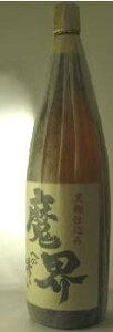 光武酒造場 魔界への誘い 黒麹仕込み 1800ml 芋焼酎 ギフト プレゼント(4939662001178)
