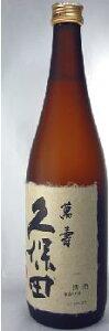 【朝日酒造】 久保田 萬壽 720ml 純米大吟醸 新潟の日本酒 萬寿 父の日 プレゼント