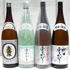 日本酒 セット 1800ml×4本 飲み比べ 秋田地酒4本セット 一升瓶4本 夢の競宴 ※リサイクル箱での発送となります 送料無料(一部地域除く) お中元 プレゼント