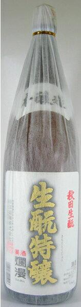 【秋田爛漫】美酒爛漫 本醸造生もと特醸 1800ml